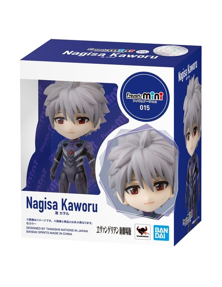 Evangelion - 3.0 You Can (Not) Redo Figuarts mini Action Figure Kaworu Nagisa 9 cm