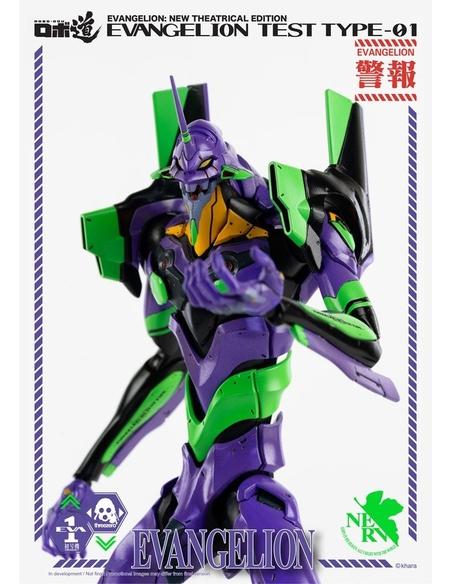 Evangelion - New Theatrical Edition Robo-Dou Action Figure Evangelion Test Type-01 25 cm