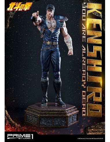 Fist of the North Star Statue 1/4 Kenshiro You Are Already Dead Ver. 69 cm