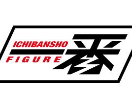 Bandai Ichibansho